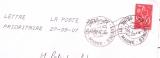 miniature France - Lettre - Oblitération 77 Lognes 27.09.2007 - Timbre marianne