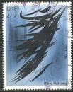 miniature France - 2110 oblitéré .