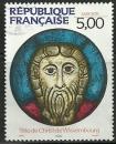 miniature France - 2637 oblitéré .