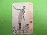 LACOSTE -  carte parfumée LIQUATOUCH