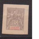 miniature GUADELOUPE       N°  42    sur Fragment d'Entier    NEUF SANS GOMME