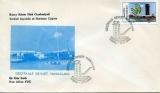 miniature Chypre (Turquie) 1986 Projet d´aménagement aéroportuaire à Kyrenia (EPJ/FDC) Y&T 177