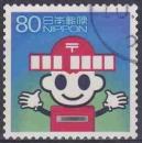 JAPON 2003 OBLITERE N° 3369