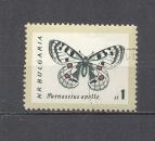 miniature Bulgarie 1962 - Scott N° 1238  ( Tem. Animali )
