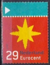 miniature PAYS BAS 2003 OBLITERE N° 2092