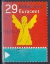 miniature PAYS BAS 2003 OBLITERE N° 2096