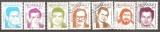 miniature Nicaragua 1988 YT 1510 et PA1249-1252 sf 1250 Heros de la revolution