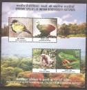 miniature Inde 2012 YT Bloc 100 MNH Animaux diversite biologique