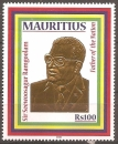 miniature Maurice 2010 YT 1122 MNH Sir Seewoosagur Ramgoolam Pere de la Nation