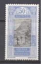 miniature GUINEE FRANCAISE N° 75 (*)