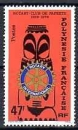 miniature Polynésie 145 1/4 de cote 1979 ROTARY CLUB neufs ** TB MNH cote 4 .3