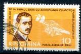 Roumanie - Y&T 111 (o) - Poste aérienne - 10 % de la cote