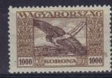 HONGRIE 1924 Poste aérienne N° 8 N*