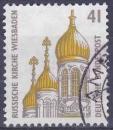 ALLEMAGNE RFA 1993 oblitéré N° 1493