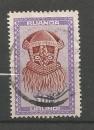 Ruanda Urundi - 1948 - n° 169 - Oblitéré