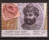 miniature Inde 2010 YT 2276 MNH Etat princier Indore