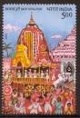 miniature Inde 2010 YT 2262 MNH Festival Rath Yatra Puri