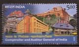 miniature Inde 2010 YT 2290 MNH Controleur General de l'Inde