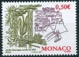 miniature MONACO 2630 jardin exotique 2008  neufs **TB MNH prix de la poste 0.5