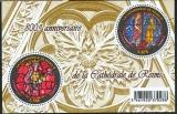 miniature France 4549 4550F cathédrale de Reims 2011 neuf ** luxe MNH sin charnela prix de la poste 1.45