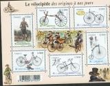 miniature France 4555 4560 F vélocipède 2011 neuf ** luxe MNH sin charnela prix de la poste 3.48