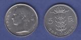miniature BELGIQUE BAUDOUIN 5 FRANCS CERES  ANNEE 1975 (française) ****FDC****