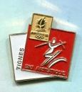 Pin's Jeux Olympiques d'Albertville 1992 - Ski artistique