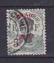 miniature Mong tzeu 37 oblitéré TB  cote 1.3