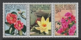 SERIE NEUVE DE BELGIQUE - FLORALIES GANTOISES N° Y&T 1523A à 1525A