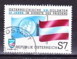miniature Autriche - 1990  Y & T  n°  1833   30 ème anniversaire casques bleux autrichiens