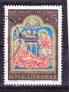miniature Autriche - 1990  Y & T  n°  1841   Noel