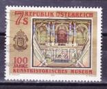 miniature Autriche - 1991  Y & T  n°  1859   Centenaire du Musée Mitiraire