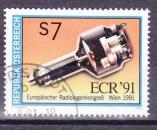 miniature Autriche - 1991  Y & T  n°  1866   ECR 91 Congrès européen de radiologie