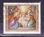 miniature Autriche - 1991  Y & T  n°  1876   Noel