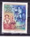 miniature Autriche - 1992  Y & T  n°  1890   Sesquicentenaire de la naissance de Carl Zeller