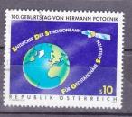 miniature Autriche - 1992  Y & T  n°  1912   Centenaire de la naissance de H Potocnik Noordsung