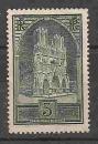 miniature n° 259 .* * .cathedrale de reims