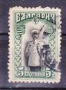 miniature BULGARIE 1911  Y & T  n° 82 Ferdinand 1er