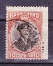 miniature BULGARIE 1911  Y & T  n° 83 Ferdinand 1er