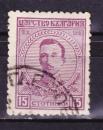 miniature BULGARIE 1919-20  Y & T  n°  128  Boris III