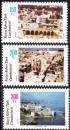 miniature Chypre (Turquie) 1988 Tourisme - Vues aériennes de villes - Y&T 209A/C **
