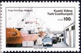 miniature Chypre (Turquie) 1989 Le port libre de Famagouste - Y&T 241 **