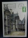 miniature Carte du 15/05/90
