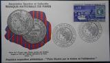 miniature Carte des 16-17/01/71 - 1ére expo. philatélique
