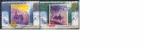 miniature Grande Bretagne 1988 YT 1358 et 1360 Obl Noel Voyage vers Bethleem Rois mages