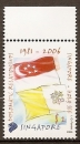 miniature Singapour 2006 YT 1432 - Drapeaux - 25 ans relation diplomatique avec le Vatican - NEUF