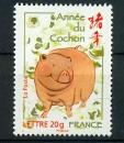 miniature France 4001 2001  Année du cochon  neuf luxe ** MNH sin charnela