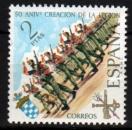Espagne - 1971 -  n°1697 (YT) 50è anniversaire de la Légion   (O)
