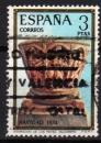 Espagne - 1974 -  n°1873 (YT) Noël     (O)