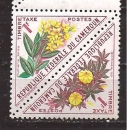 miniature CAMEROUN N° TT 37** +38** BdF  / Timbre taxe
